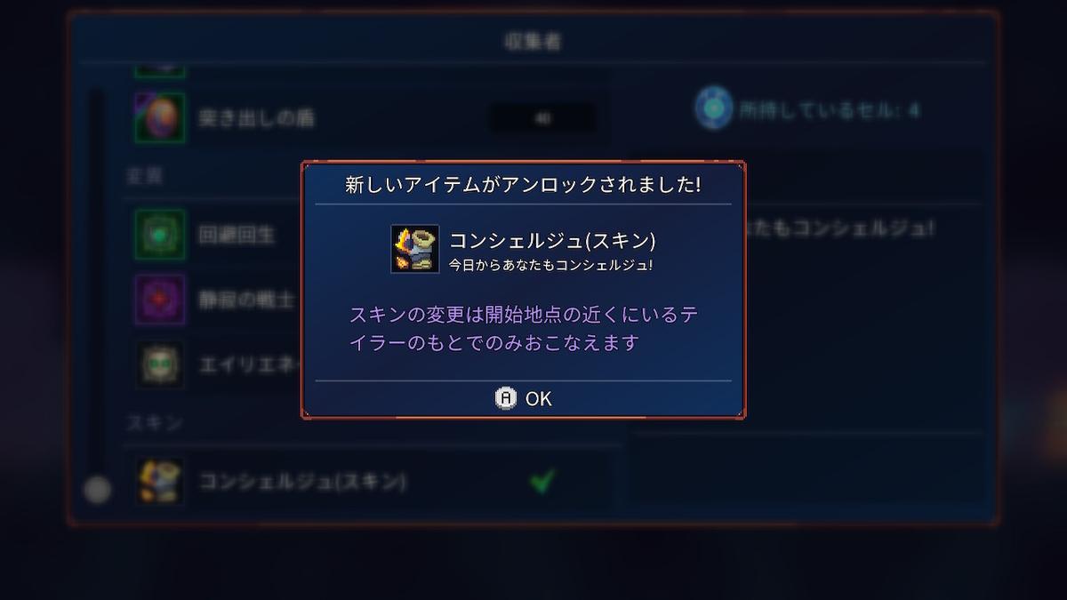 f:id:KEN-S:20190704212655j:plain