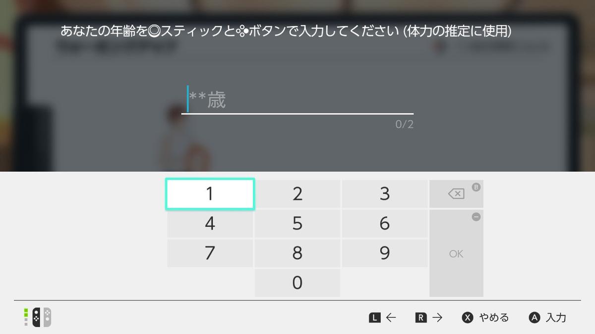 f:id:KEN-S:20200531150008j:plain