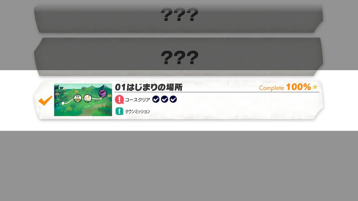 f:id:KEN-S:20200531162503j:plain