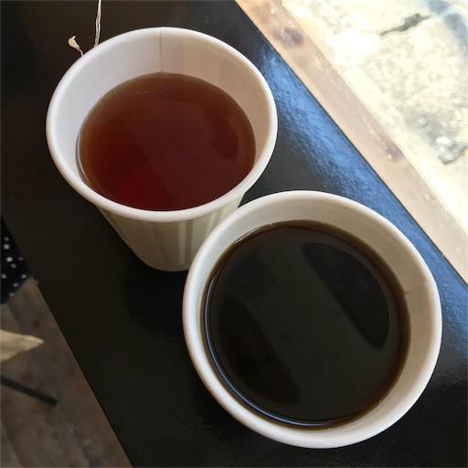 ルワンダ産スカイヒルと静岡県ささま産の和紅茶