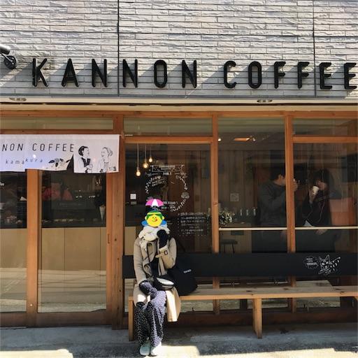 KANNON COFFEE kamakuraのベンチに座っているM譲