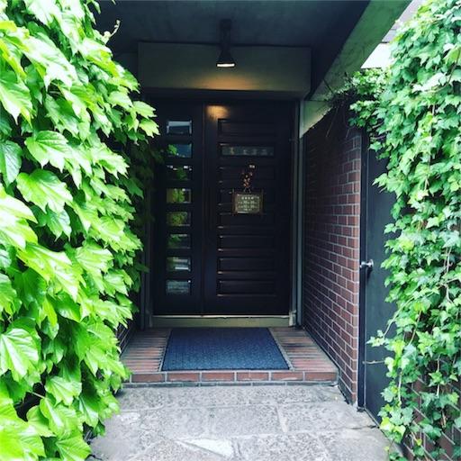 蔦珈琲店の入り口