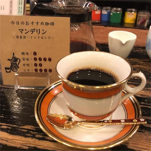 Richard Ginoriのコーヒーカップに注がれた本日のおすすめ珈琲のマンデリン