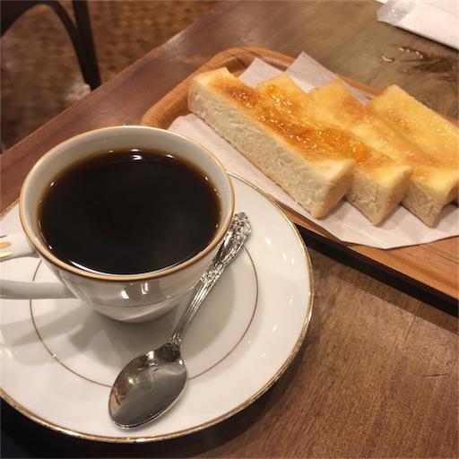 喫茶去快生軒のブレンドコーヒー