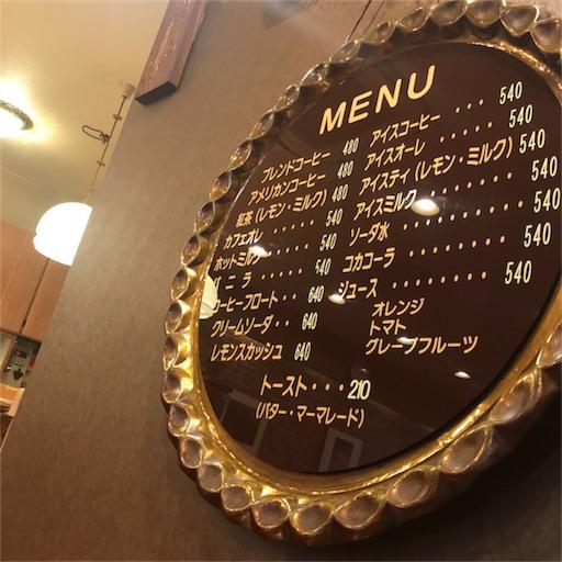 喫茶去快生軒の店内に飾ってあるチョコレートクッキーのようなメニュー表