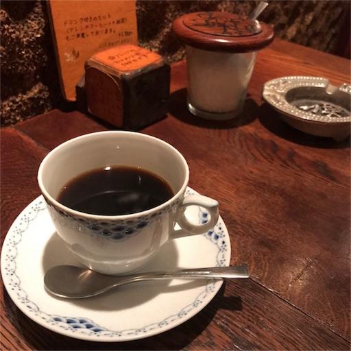 オールドビーンズを使用したフレンチローストのブレンドコーヒー
