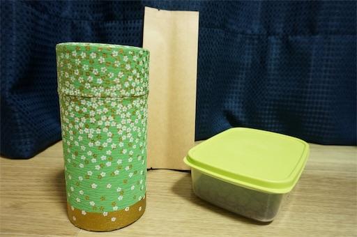珈琲の保存容器