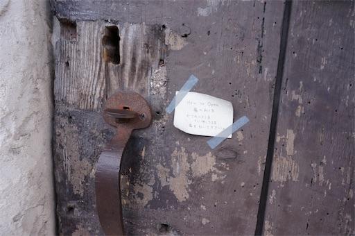 自家焙煎珈琲【Voyage】の入り口のドア