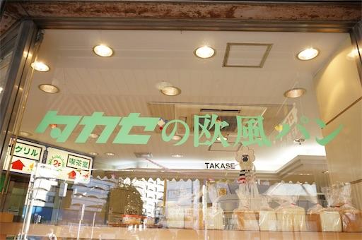 洋菓子店タカセの1階にあるパン・洋菓子コーナー
