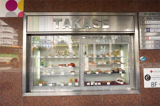 洋菓子店タカセの1階にあるショーケース