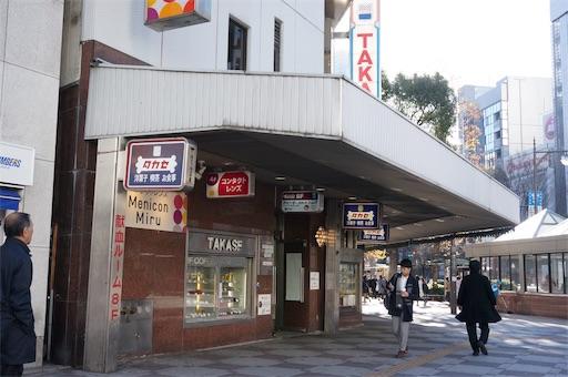 洋菓子店タカセの外観