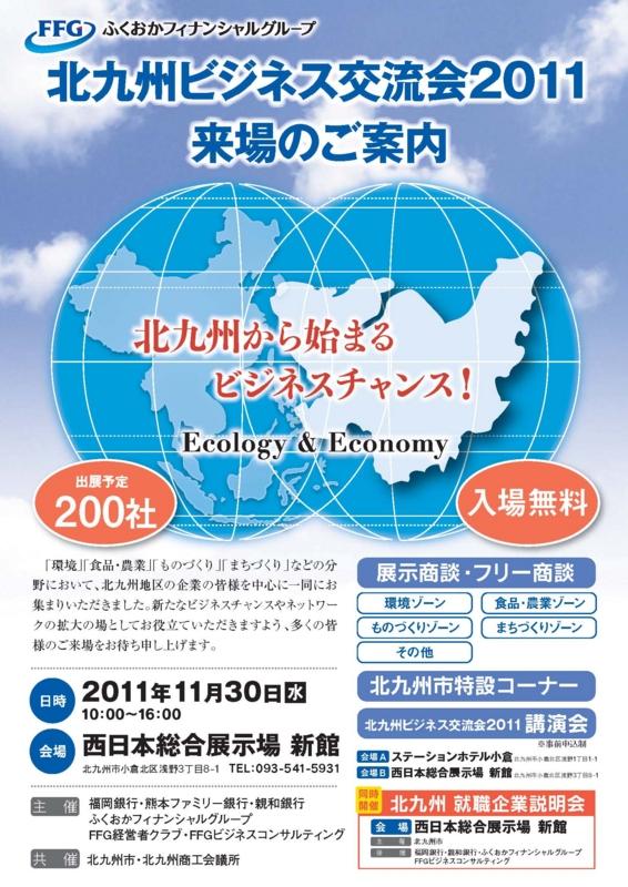 f:id:KENMORI:20111127194829j:image