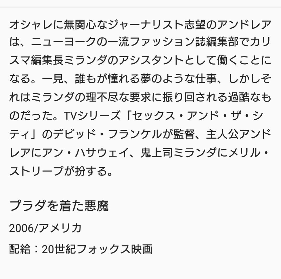 f:id:KENZ8:20201019122742j:plain