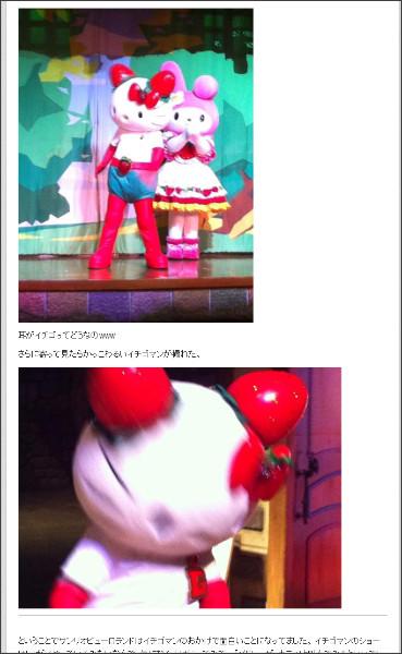 http://yusukebe.com/archives/20120926/125710.html