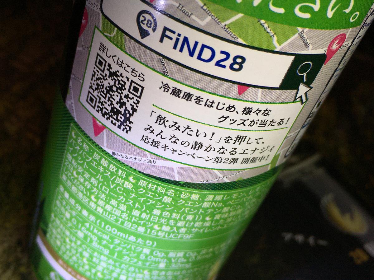 f:id:KEOKEO:20210306184655j:plain