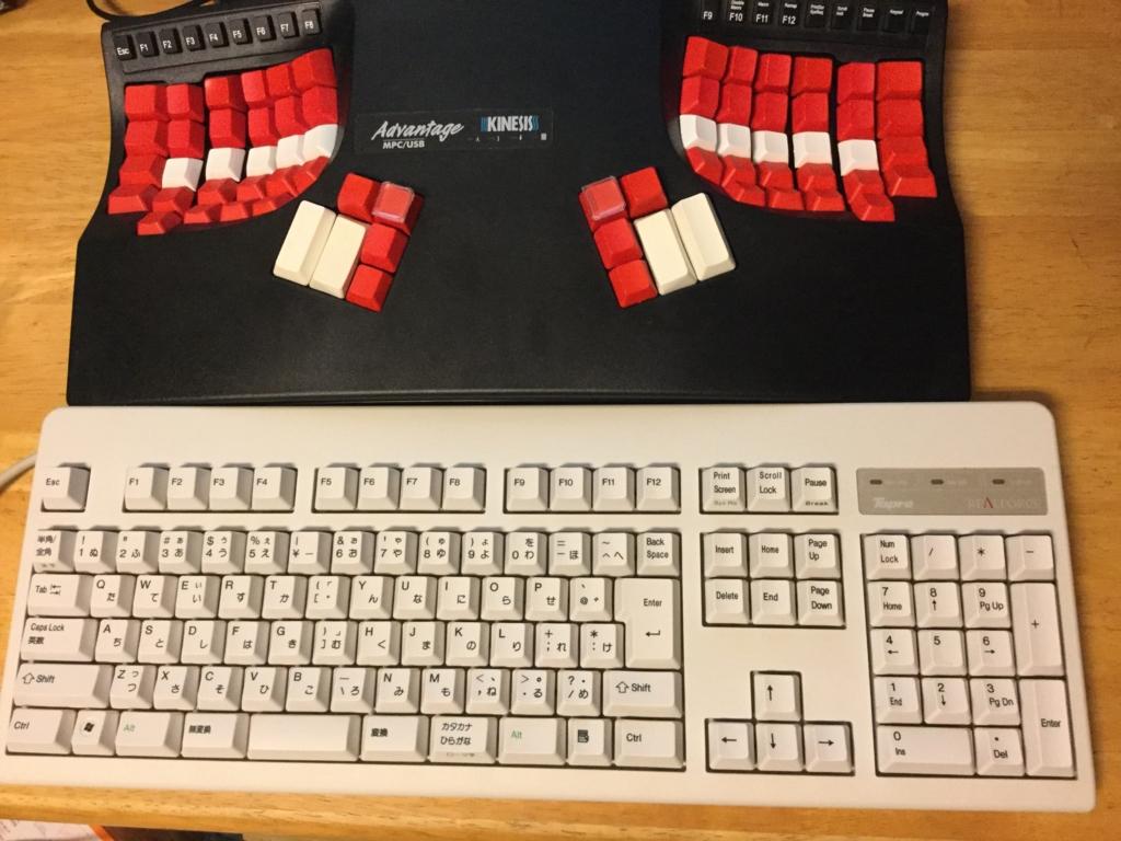 kinesis advantage とフルキーボードを並べた図