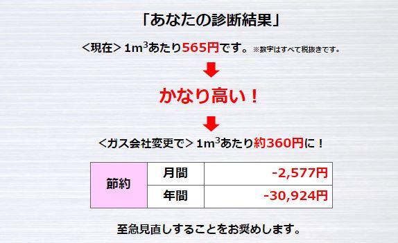 f:id:KG555:20151016235434j:plain
