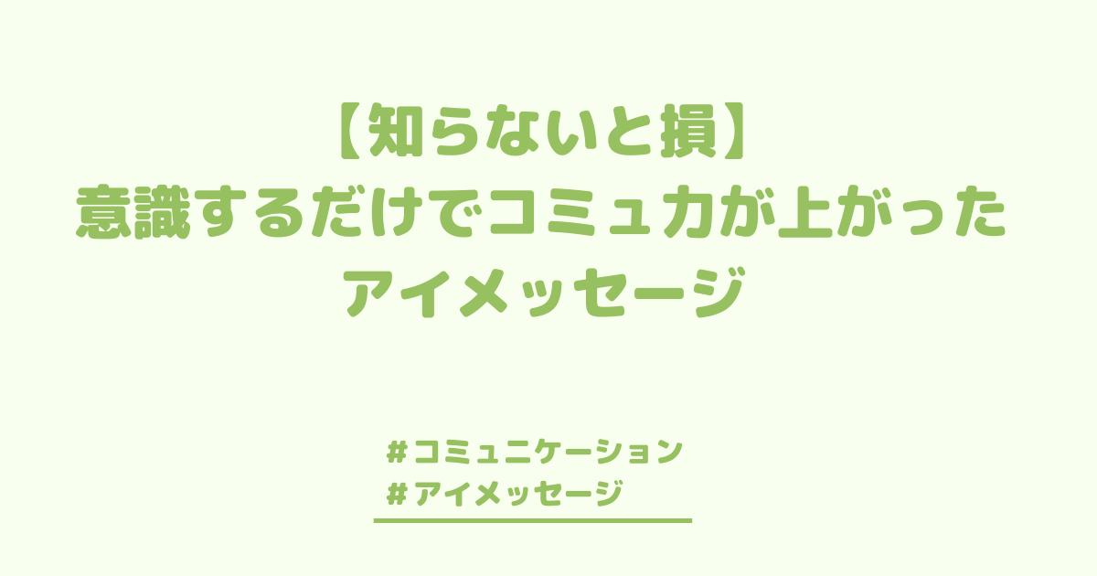 f:id:KHblog:20210126165647p:plain