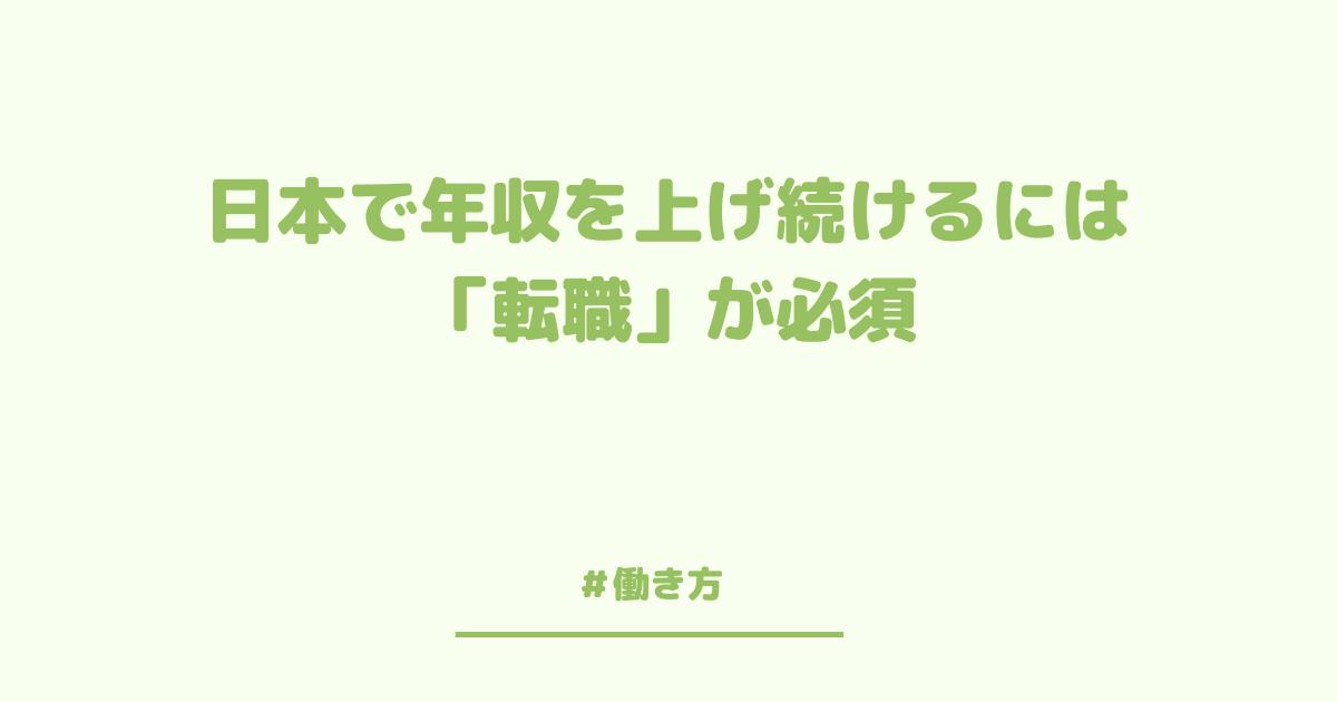 f:id:KHblog:20210128085744p:plain
