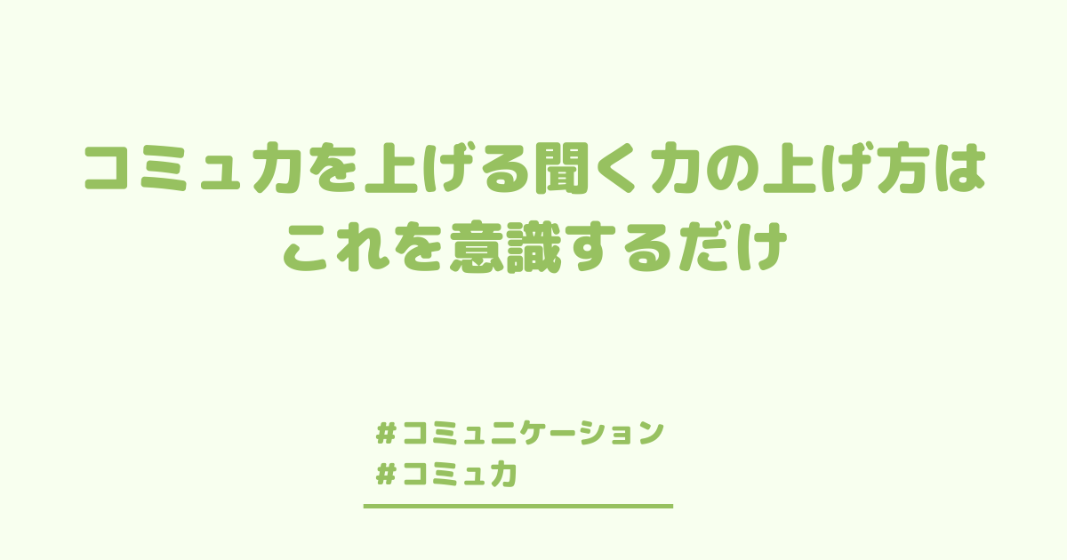 f:id:KHblog:20210201110533p:plain