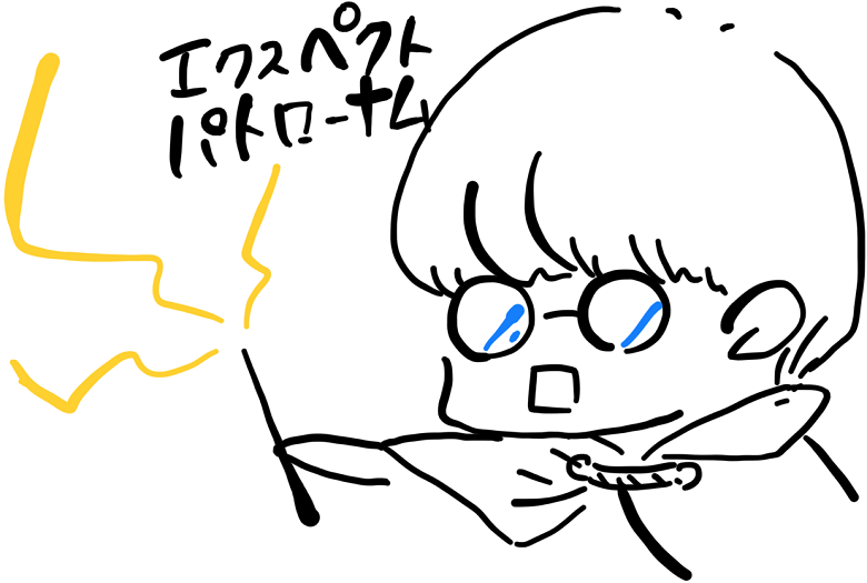 f:id:KIHARA0223:20200112101511p:plain
