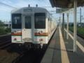 119系 E12編成(廃車)
