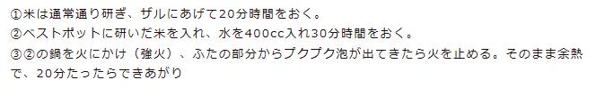 f:id:KIMIGON:20200509082146p:plain