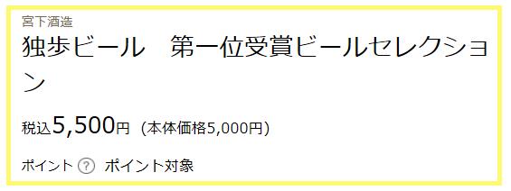 f:id:KIMIGON:20200710223204p:plain
