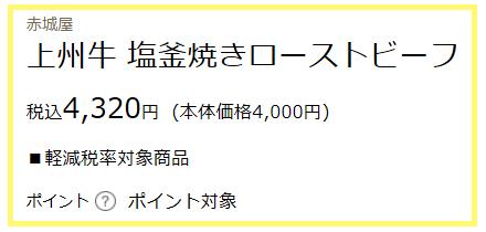 f:id:KIMIGON:20200710224921p:plain
