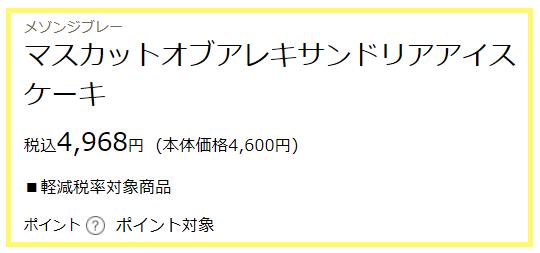 f:id:KIMIGON:20200710233631p:plain