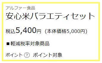 f:id:KIMIGON:20200710234042p:plain