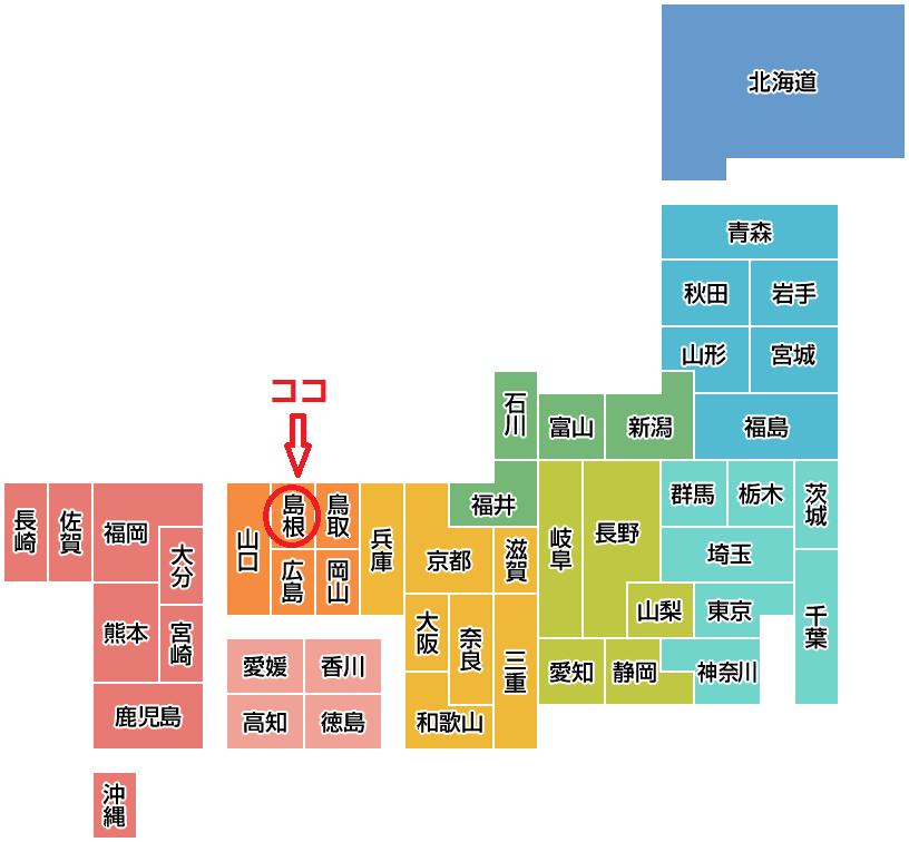 f:id:KIOICHOEng:20201012105853p:plain