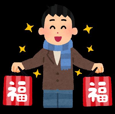 f:id:KIRAKu:20171224005243p:plain