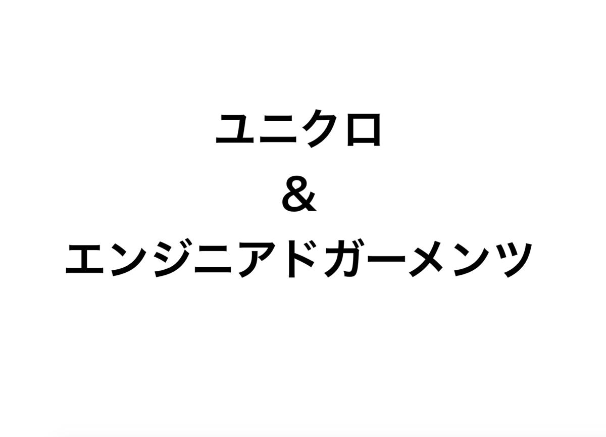 f:id:KIRAKu:20190602085728p:plain