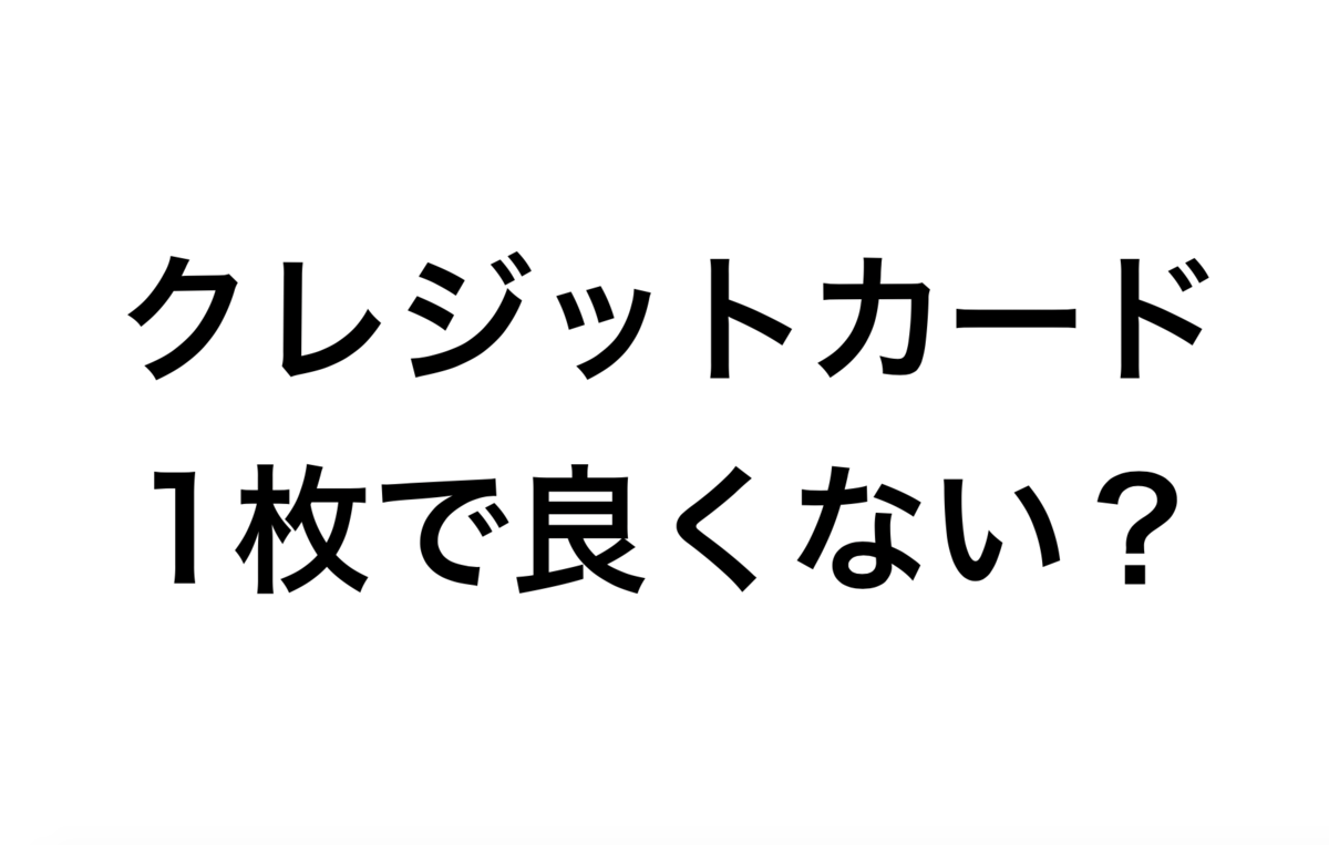 f:id:KIRAKu:20190912181811p:plain