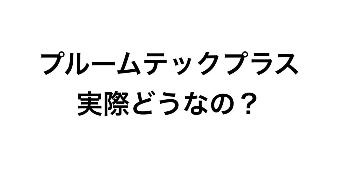 f:id:KIRAKu:20190914231609p:plain