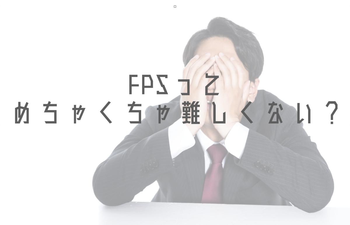 f:id:KIRAKu:20191229095105p:plain