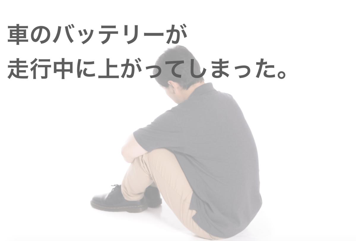 f:id:KIRAKu:20200225160249p:plain