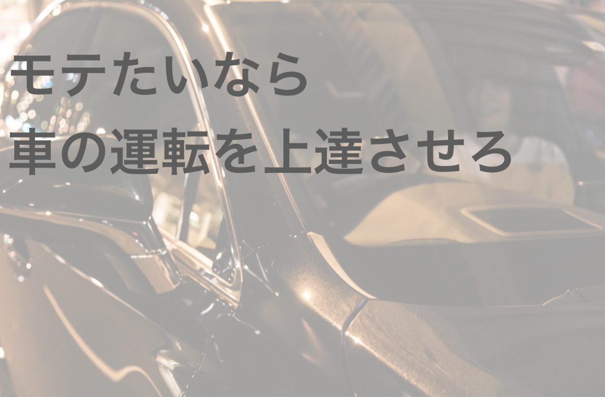 f:id:KIRAKu:20200227152212p:plain