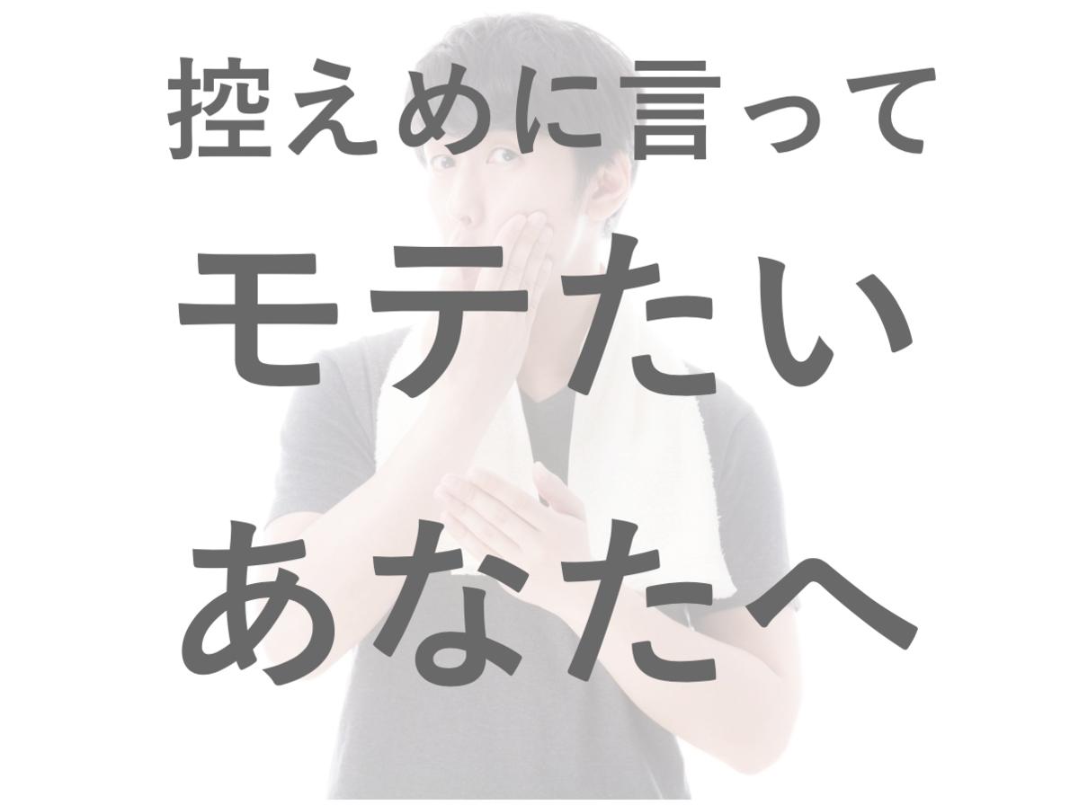 f:id:KIRAKu:20200302184100p:plain