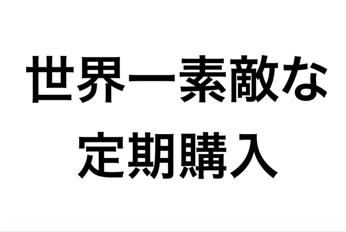 f:id:KIRAKu:20200302194817p:plain