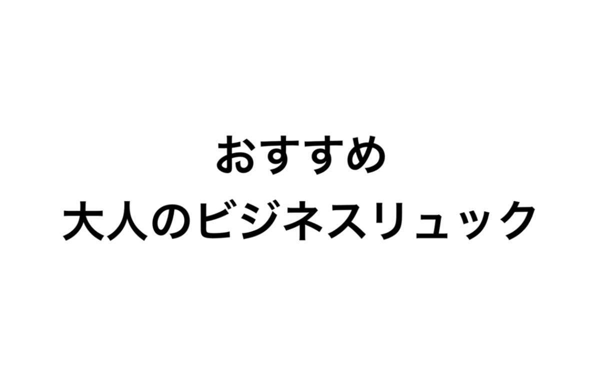f:id:KIRAKu:20200302203229p:plain