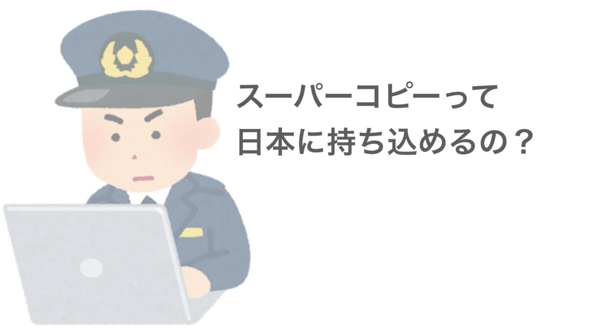 f:id:KIRAKu:20200302230841p:plain