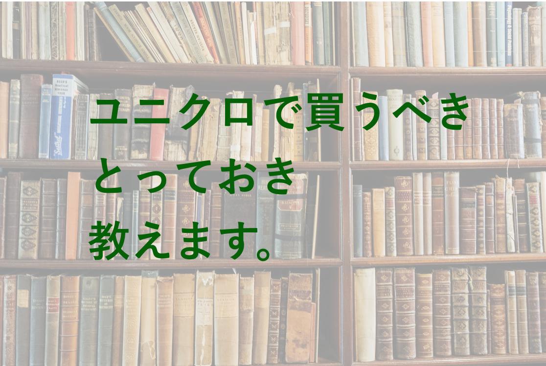 f:id:KIRAKu:20200304180839p:plain