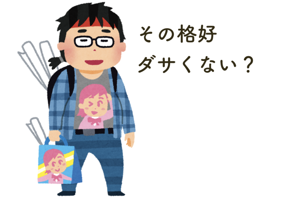 f:id:KIRAKu:20200306213043p:plain