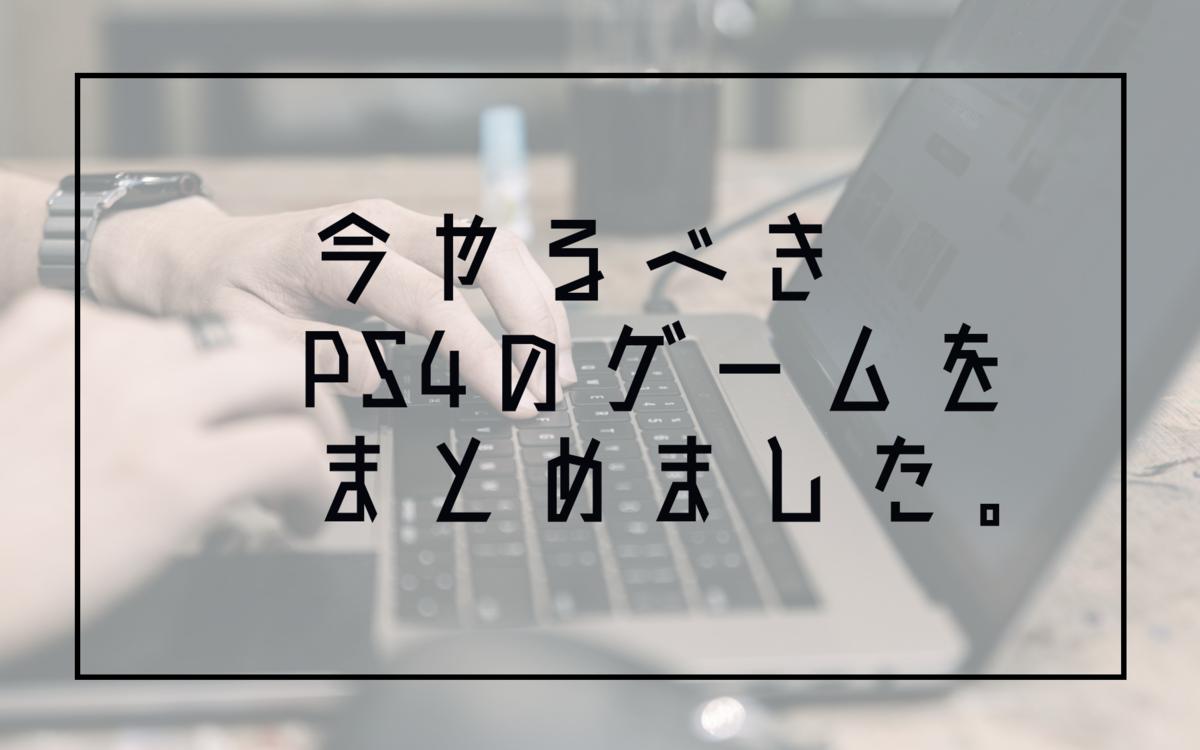f:id:KIRAKu:20200405232716p:plain