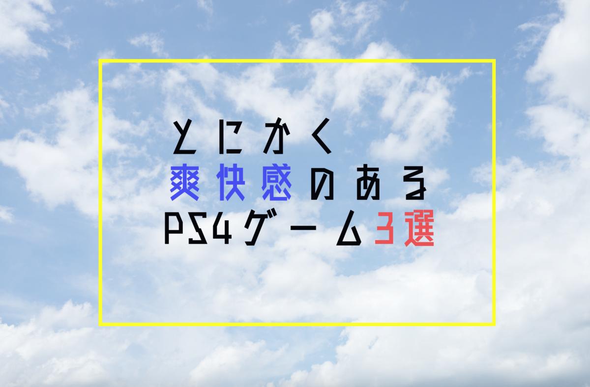 f:id:KIRAKu:20200415163906p:plain