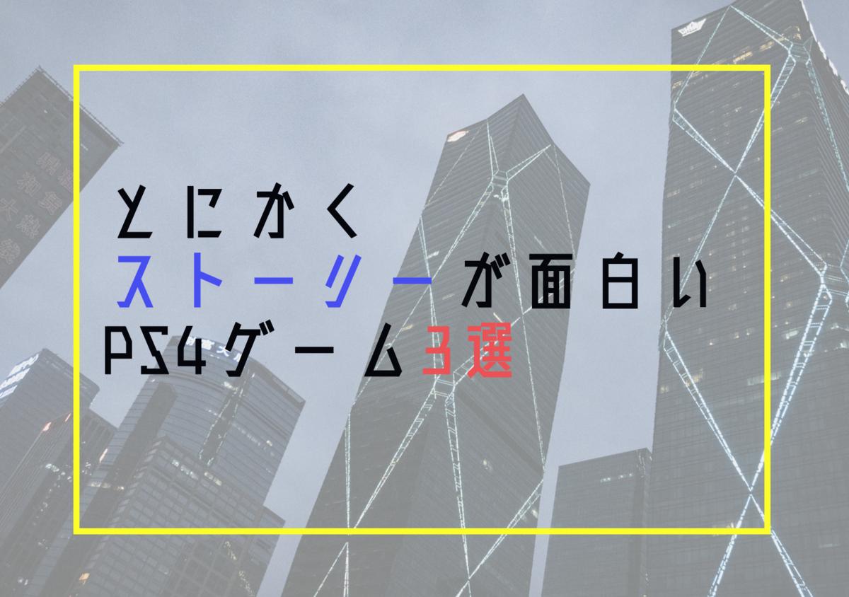 f:id:KIRAKu:20200417151950p:plain