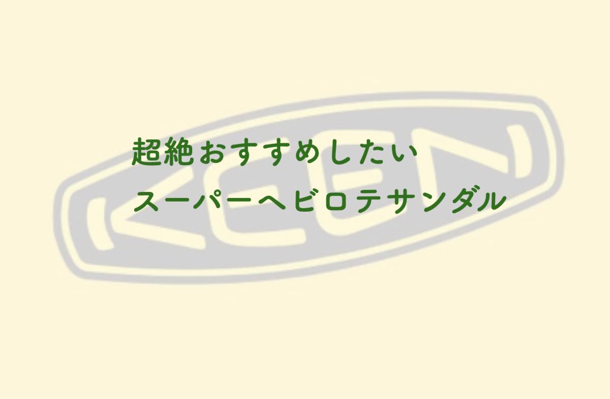 f:id:KIRAKu:20200417165332p:plain