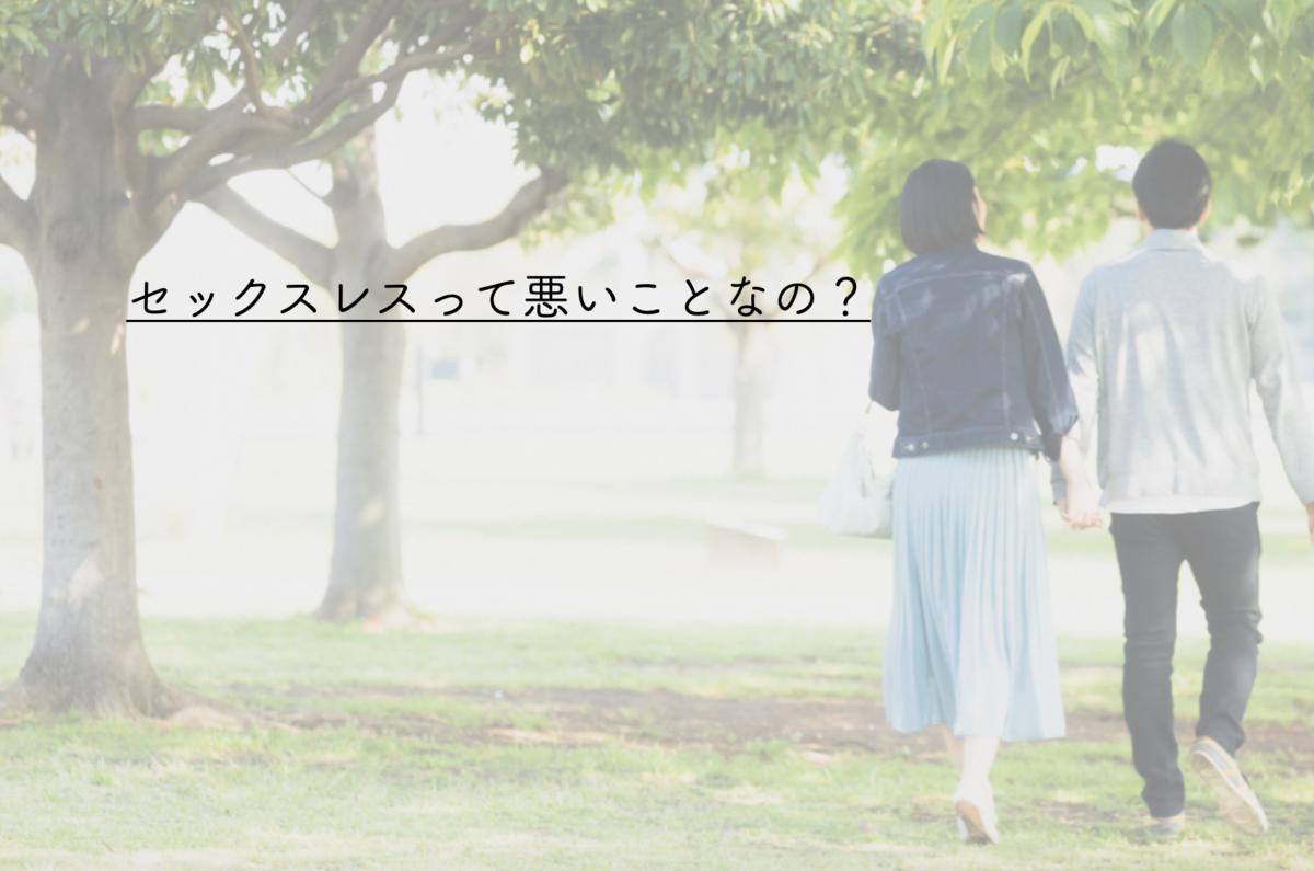 f:id:KIRAKu:20200417172349p:plain
